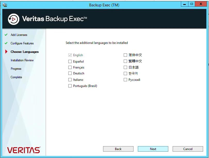 How to create Deduplication storage in Backup Exec 20 302